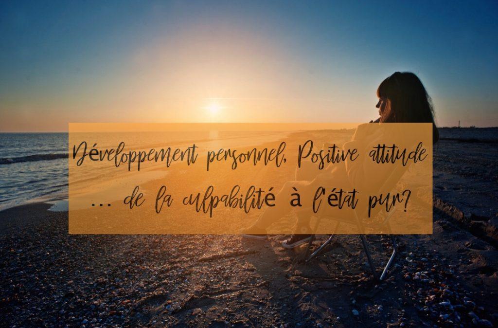 développement personnel positive attitude